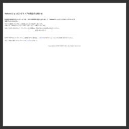 オシャレなイタリア、日本製ネクタイと ワイシャツ ポケットチーフ等ファッション小物をコーディネイトも含めて提案したオシャレなメンズネクタイ通販サイト:EVER GRAYSエバーグレイス - 通販 - Yahoo!ショッピング