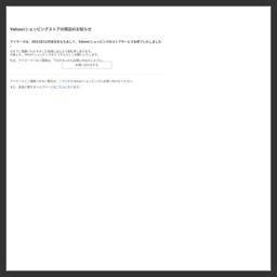スリムロイナー トピナガードル トピナウエア ノンドラ 産後ガードル 骨盤ベルト 骨盤ケア タオル:アイマーク - 通販 - Yahoo!ショッピング