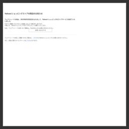 フェアトレード キッズ ベビー 天然素材 コットン ファッション 布ナプキン 冷え取り:フェアトレード大地 - 通販 - Yahoo!ショッピング