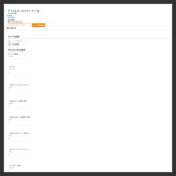 カラコン・コンタクトレンズ専門店【ファルコン コンタクト】です!!皆様の安心・安全・快適なコンタクトライフをサポート!!ウィッグ用品も多数あり!!:ファルコン コンタクト ヤフー店 - 通販 - Yahoo!ショッピング