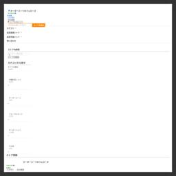 紳士服 ゼニア ダンヒル オーダースーツ 専門店。キレイ目 オリジナル かりゆしウェア 結婚式 沖縄 店舗 ショップ 少量生産 公式サイト。:オーダースーツのフェローズ - 通販 - Yahoo!ショッピング