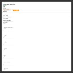 栃木レザーオールハンドメイドオリジナルレザー製作、インポート衣類、雑貨、VINTAGE、USED古着、JUNK販売:FREE MART Wear house - 通販 - Yahoo!ショッピング