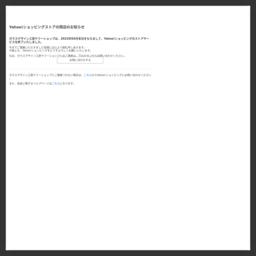 ブライダルアイテム、お名前入り商品ならガラスデザイン工房。名入れ、ギフト商品などオリジナルアイテムからトレンドまで、豊富な品揃えをご用意しております。:ガラスデザイン工房ヤフーショップ - 通販 - Yahoo!ショッピング