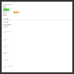 安いステンレスペアリング・指輪に誕生石とメッセージ無料刻印をして世界にひとつのオーダーメイド。クレジット払いやコンビニ後払いOK:ジーラブ ヤフー店 - 通販 - Yahoo!ショッピング