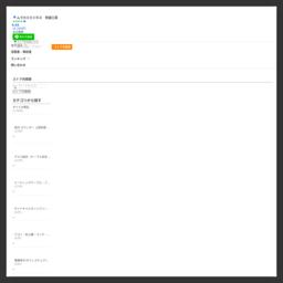 受付カウンターや腰痛椅子【ムラカミビジネス特選工房】人気の電子黒板(コピーボード)Garage オカムラ正規ECパートナー。イタリア製も 後払い通販家具:ムラカミビジネス 特選工房 - 通販 - Yahoo!ショッピング