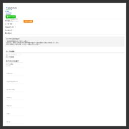 ピンゴルフ PING コンセプトショップ i200 グライドウェッジ カスタムオーダー:GOLF-PLUS - 通販 - Yahoo!ショッピング