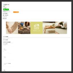 ラグ・カーペット・玄関マット・キッチンマット・置き畳・い草ラグ・竹ラグ・蚊帳・日よけ・ムートン等の敷物をネット通販で探すなら敷物市場ヤフー店におまかせください!:敷物市場 - 通販 - Yahoo!ショッピング