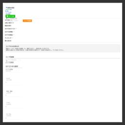 高品質な家具・インテリアを激安価格で販売する「原田の家具」です。:原田の家具 - 通販 - Yahoo!ショッピング