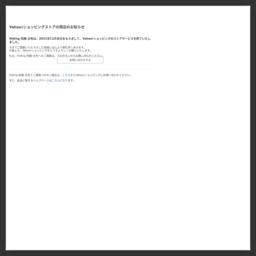 古布、はぎれ、カットクロス、裁縫道具、タスティングレース、サンキャッチャー、羽織紐、手作りキット:古布とサンキャッチャー Hiding - 通販 - Yahoo!ショッピング