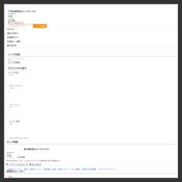 雑貨ショップイロンデル【hirondelle】は大人かわいいナチュラル雑貨やオリジナル雑貨の通販をしている雑貨屋です。:森の雑貨屋さん-イロンデル - 通販 - Yahoo!ショッピング