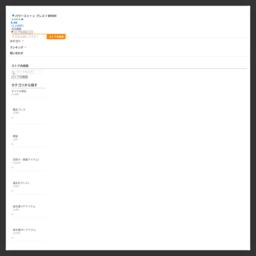 恋愛運・金運・総合運アップのデザインもかわいいパワーストーン アクセサリーをお手頃価格で多数取りそろえています♪ 男性用ブレスも充実!!:パワーストーン ブレス I WISH - 通販 - Yahoo!ショッピング