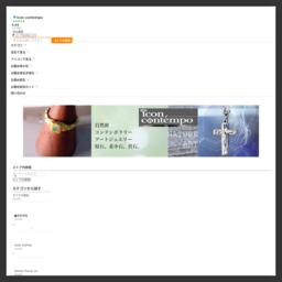 心と肌に馴染むコンテンポラリーアートジュエリー。アレキサンドライト・パライバ・ダイヤ等の希少石や貴石。枝・樹木・海岸線・貝・小石・記号のデザイン宝石。:icon contempo - 通販 - Yahoo!ショッピング