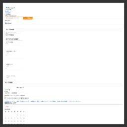 遠赤外線ヒーター『サンラメラ』総販売元:IFショップ - 通販 - Yahoo!ショッピング