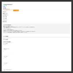インポートブランドJP,アルマーニ,ドルガバ,ディオール,ハイドロゲン,ディースクエアー,スイートイヤーズ,レインイタリア,などヨーロッパの最新ブランドを格安でお届け!!:IMPORTBRAND JP - 通販 - Yahoo!ショッピング