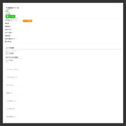 プリンターでのぼり旗手つくり 生地にダイレクト印刷でタペストリー作り、ミラクルチチを貼れば完成。ミニのぼり・のぼりで商売繁盛にセーレンエプソンポンジクロス:高橋商店ヤフー店 - 通販 - Yahoo!ショッピング