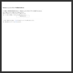 【インク堂】高品質のプリンターインク・互換インクカートリッジはインク堂で。:インク堂 - 通販 - Yahoo!ショッピング