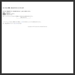 インテリアショップzero テレビ台 TV台 ソファー FAX台 ファックス台 カウチ 机 学習デスク 食卓 木製 高級銘木 無垢 高級家具 タモ材 ナラ材 天然木 オーク材 PVC:インテリアショップ zero - 通販 - Yahoo!ショッピング