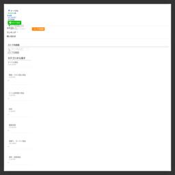 建築内装用、インテリア施工具の販売です。壁紙の糊やパテ、クロス用工具、床材剥がし機、糊付機、カーペットやCFなど床材施工工具、表装、表具用品、障子、畳など。:イーヅカ - 通販 - Yahoo!ショッピング