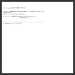 プラモデル通販ならJANBOOで!製作セットをはじめ、塗料や工具なども販売している通販サイトです。:プラモデル・ホビー通販JANBOO - 通販 - Yahoo!ショッピング