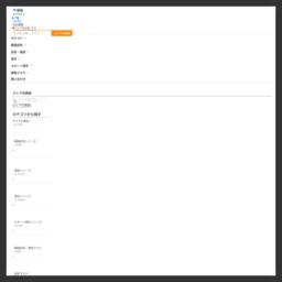 軽井沢発の和風オリジナルブランド『順風』。専属デザイナーRYUSYOUの書をプリントし商品化しました。:順風 - 通販 - Yahoo!ショッピング