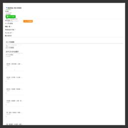 【奈良寿香堂】は書道用品専門店として精選された商品を書画を愛する方々へご提供致します。価格・品揃え・上質な商品でお待ち申し上げます:奈良 寿香堂 - 通販 - Yahoo!ショッピング