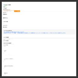 素材にこだわった保存料・澱粉(でんぷん)無添加の「笹かまぼこ」を本場仙台から、産地直送でお取り寄せ!:かまぼこの鐘崎 - 通販 - Yahoo!ショッピング