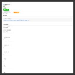 着物の通販の京都きもの工房は着物や襦袢など仕立てて販売。大きい着物やオーダーメイドも承ります。「京都きもの工房」は特許庁登録第5030029号に商標登録済。:京都きもの工房 - 通販 - Yahoo!ショッピング