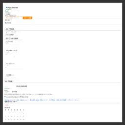 京都・四条河原町「創作京履物伊と忠」草履や下駄等和の履物とバッグの老舗。本綿入は疲れにくい草履として好評。帯留などセレクト品も多数掲載。:伊と忠 ONLINE - 通販 - Yahoo!ショッピング