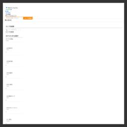 オリジナルLED『LAPiLUX』を展開中:ラピス ジャパン - 通販 - Yahoo!ショッピング