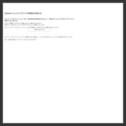 コインランドリーの洗濯+乾燥パワーをご自宅に!:index:ランドリーデポ ネットショップ - 通販 - Yahoo!ショッピング