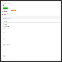 春セール,雑誌掲載,2WAY,リボン,Aライン,マキシ丈,デニム,ベーズリ柄、ハイウエスト,ロールアップ袖,グラデーション,雑誌掲載,男女兼用,BIGシルエット:L&A(Lucky&Anna) - 通販 - Yahoo!ショッピング