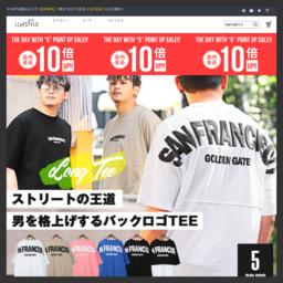 BITTER・ビター系・サーフ系・カジュアル・キレイめ・V系など最旬のメンズファッションが早く安く買える通販ショップ LUX STYLE(ラグスタイル):LUXSTYLE - 通販 - Yahoo!ショッピング