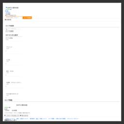 インテリア関連のネットショップ ブラインド ロールスクリーン:ひかりと窓のお店 - 通販 - Yahoo!ショッピング