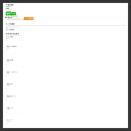古くは奈良時代からはじまる日本古来の伝統「漆」その伝統から生まれた新技法の商品をお届けしております。:橋本漆芸ヤフー店 - 通販 - Yahoo!ショッピング
