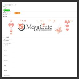 ジョンソン コンタクト カラコン ポイント 10倍 全商品 送料無料 目 度数 カラー 代引き 安い 安心 代引き 可:コンタクト通販メガキュート - 通販 - Yahoo!ショッピング