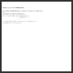 メモリアル仏壇はすべてのお客様のご要望にお応えできます様、常に仏壇仏具の品揃えに留意し、ご利用しやすいホームページを心がけております。:メモリアル仏壇 - 通販 - Yahoo!ショッピング