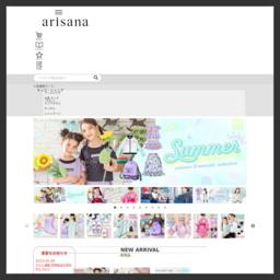 子供ドレスのアリサナは、子供用のドレス、フォーマルシューズ、アクセサリーの専門店です。arisana