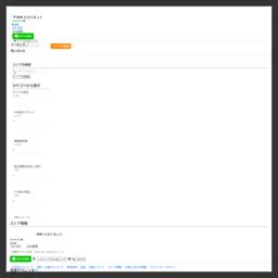 お悩み解決館 ヒカリネット ヤフー店:お悩み解決館 ヒカリネット - 通販 - Yahoo!ショッピング