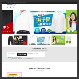 学生服・学校制服の製造販売のニシキ通販です。詰襟学生服や女子制服の製造直販や卸をしています。お求めやすい値段の男子学生服、学生ズボン、スクールシャツ等の通販サイトです。合計7,000円以上で送料無料!