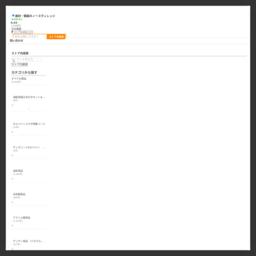 送料無料は3500円から 画材・額縁のノースヴィレッジ:画材・額縁のノースヴィレッジ - 通販 - Yahoo!ショッピング