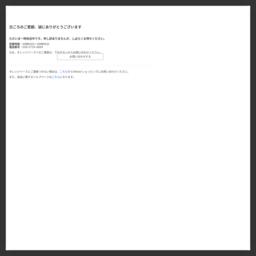 アルファロメオ社認証のLEDライト プリマ PRI-03 自動車 工具ならお任せください。:オレンジベース - 通販 - Yahoo!ショッピング