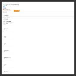 ファブリックパネル 手作り応援ショップ。とても簡単に自作ができます。DIYキット・初回限定パネルもあります。作り方説明書も付いています。:ファブリックパネル OrientSquare - 通販 - Yahoo!ショッピング