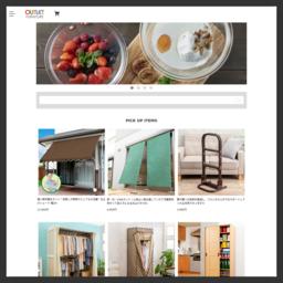インテリア、寝具、収納家具を販売するアウトレット家具の通販サイトです。:アウトレットファニチャー - 通販 - Yahoo!ショッピング