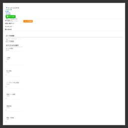 ペーパーミツヤマは、高級ケント紙、和紙、粕入紙、全紙約菊判、洋紙大礼、わら紙、民芸麻紙、書籍用紙、コピー用紙類、インクジェット専用紙、色画用紙を販売しています。:ペーパーミツヤマ - 通販 - Yahoo!ショッピング