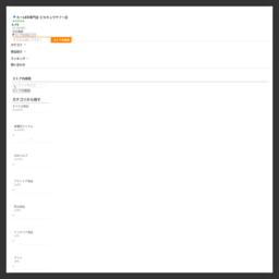 ピカキュウ,ヤフー,ピカキュウヤフー店,ピカキュウヤフーショッピング店:カーLED専門店 ピカキュウヤフー店 - 通販 - Yahoo!ショッピング