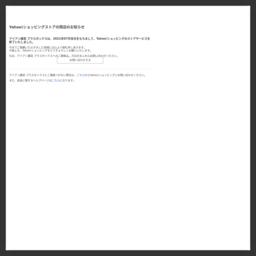 アイアン雑貨、アイアンペーパーホルダー、アイアンタオル掛け、アイアン棚受け、アイアンフック、アイアン取っ手、アイアンカーテンレールの販売:アイアン雑貨 プラスボックス - 通販 - Yahoo!ショッピング