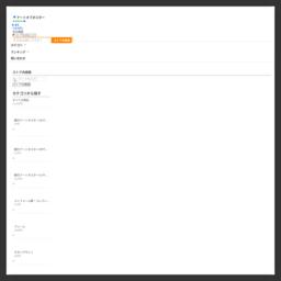 アートオブポスターは高品質アートポスター通販の専門店です。写真から現代芸術まで幅広いアートポスターを販売。:アートオブポスター - 通販 - Yahoo!ショッピング