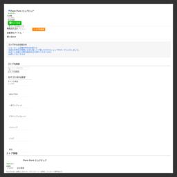 買付けからお手元まで品質と価格にこだわり抜いた 天然石・パワーストーン専門店【Pure Pure ピュアピュア】