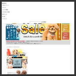 ラディカは安心・安全のドッググッズをHappyクオリティ&Smileプライスでお届けするオンラインショップです。:RADICA - 通販 - Yahoo!ショッピング