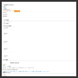 SHINDO社製(S.I.C.)の服飾・手芸・ラッピング用リボン・コード・ブレード・レース・スパンコールの専門店:RiBBONs Yahoo!店 - 通販 - Yahoo!ショッピング